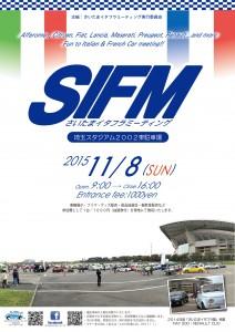 SIFM2015ポスター(表)